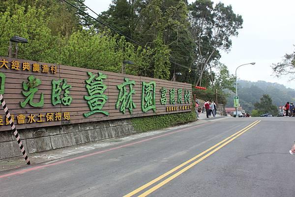0228雲洞山莊出關古道東段 (55).JPG