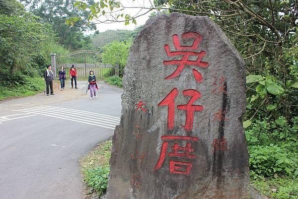 0316忠義山、小坪頂 (26).JPG