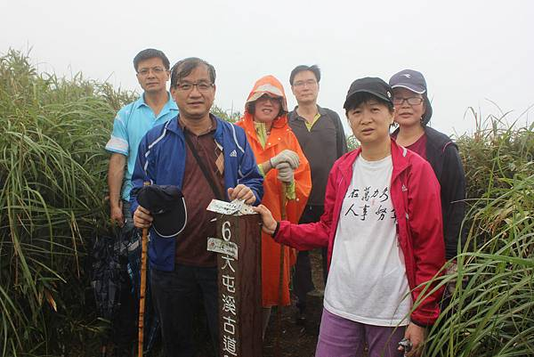 0420小觀音山西峰 (52).JPG