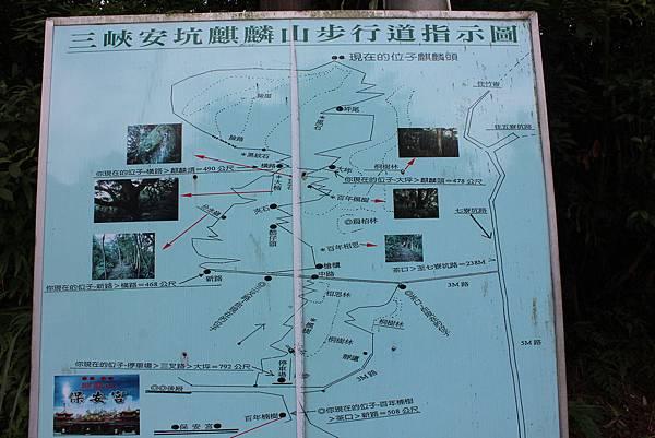 IMG_0518三峽麒麟山 (2).JPG
