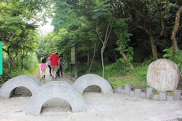 0525獅頭山翠山步道碧溪步道及大崙尾山 (2).JPG