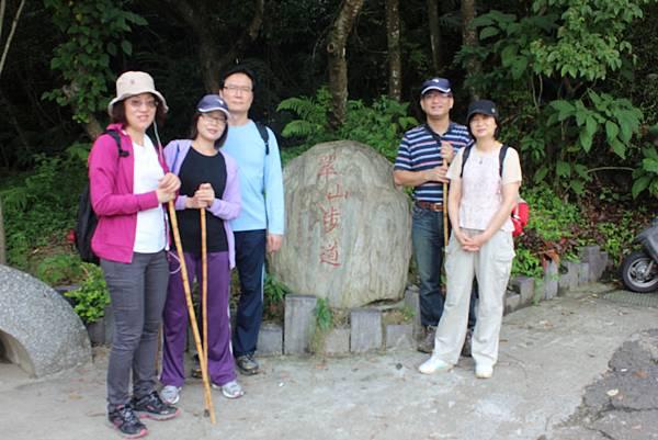 0525獅頭山翠山步道碧溪步道及大崙尾山 (4).JPG
