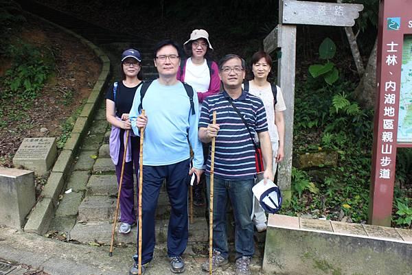 0525獅頭山翠山步道碧溪步道及大崙尾山 (41).JPG