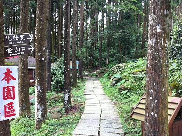 0614山上人家鵝公髻山 (4).JPG