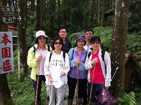 0614山上人家鵝公髻山 (5).JPG