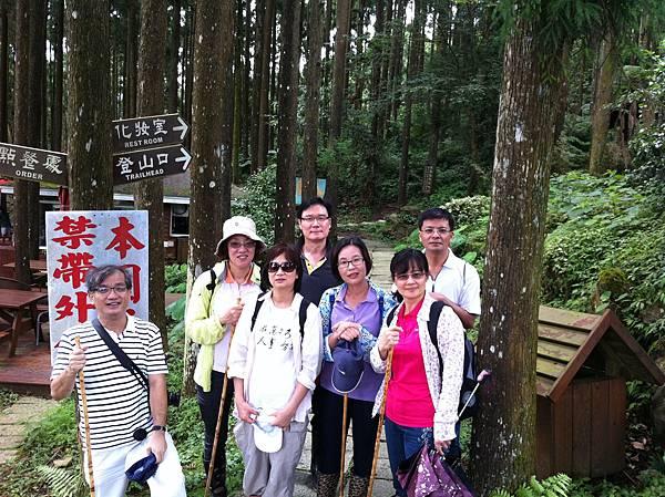 0614山上人家鵝公髻山 (6).JPG