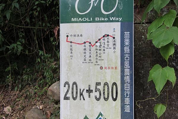 0712頭屋鄉明德水庫騎單車 (32).JPG