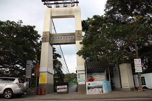 0712頭屋鄉明德水庫騎單車 (33).JPG