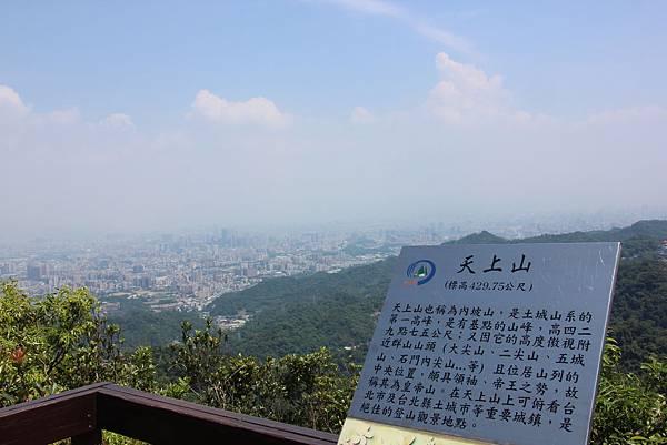 0831土城天上山 (47).JPG