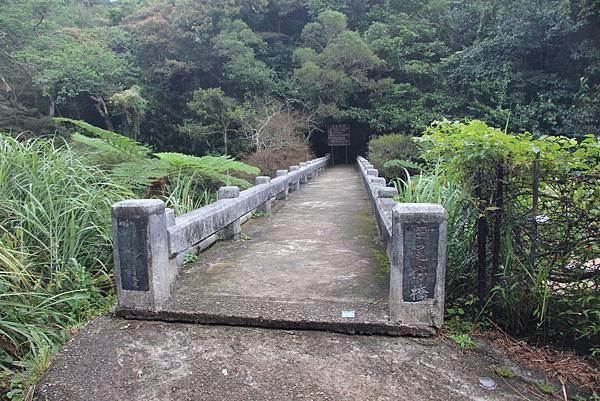 1005坪頂古圳、鵝尾山 (6).JPG