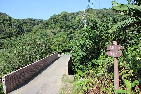 1018鶯歌石步道 (10).JPG