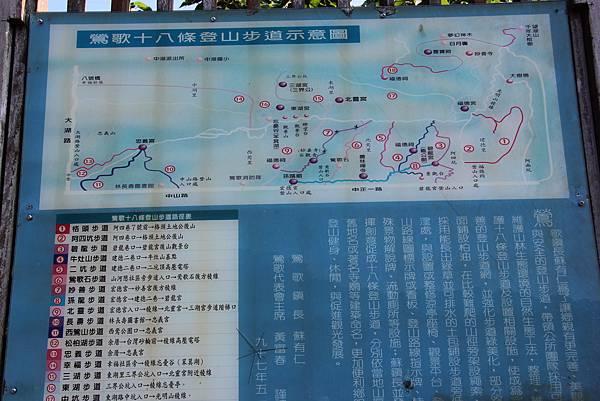1018鶯歌石步道 (11).JPG
