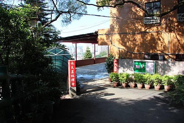 1018鶯歌石步道 (18).JPG