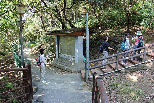 1018鶯歌石步道 (22).JPG