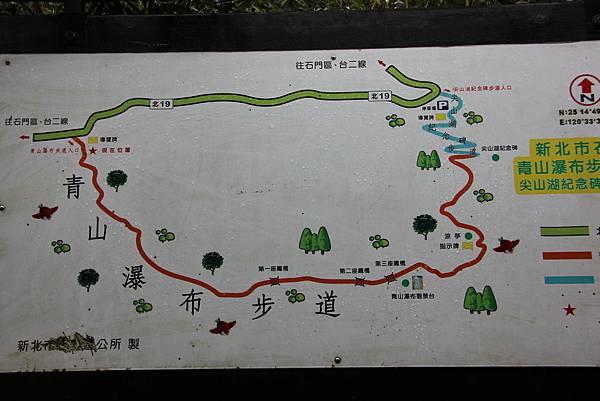 1102青山瀑布 (2).JPG
