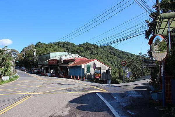1129石碇鱷魚島 (20).JPG