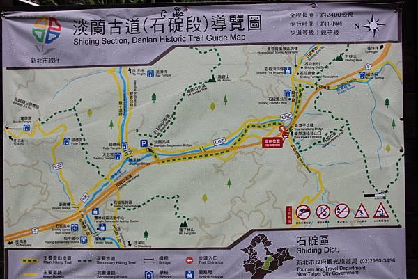 1228淡蘭古道外按段 (29).JPG