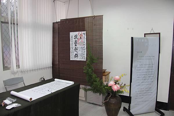 1228淡蘭古道外按段 (44).JPG