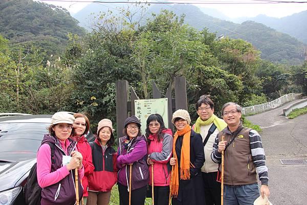 0101小粗坑古道小粗坑山 (4).JPG