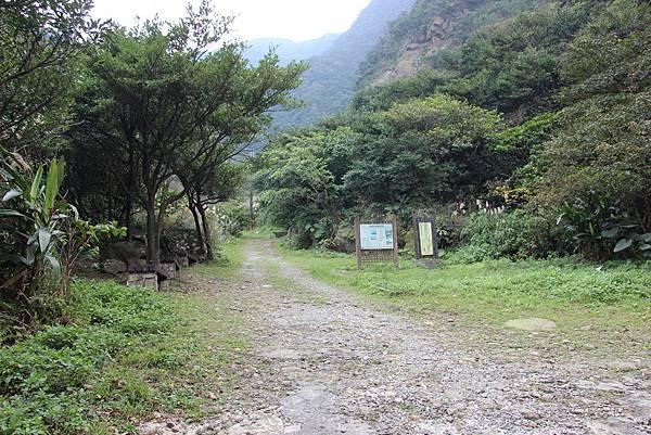 0101小粗坑古道小粗坑山 (6).JPG