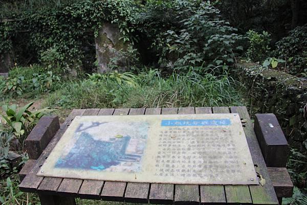 0101小粗坑古道小粗坑山 (28).JPG