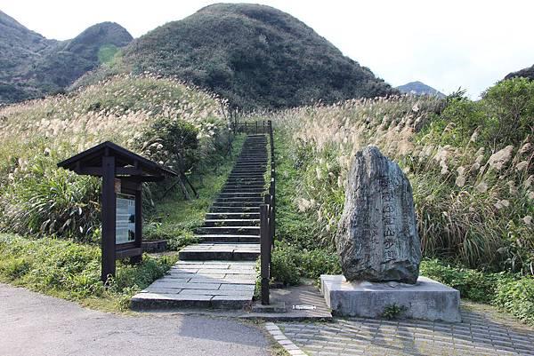 0110金瓜石無耳茶壺山 (14).JPG