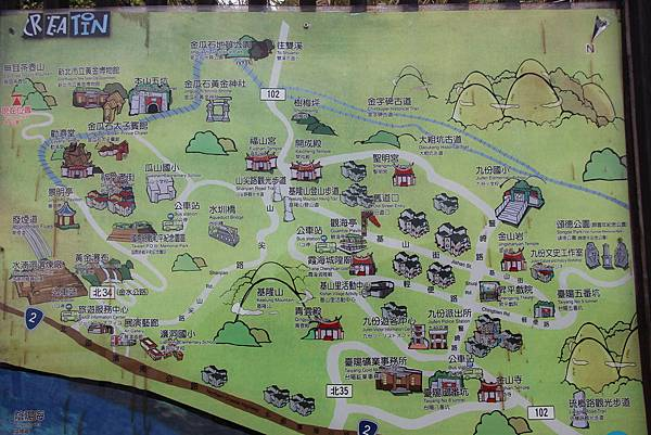 0110金瓜石無耳茶壺山 (69).JPG