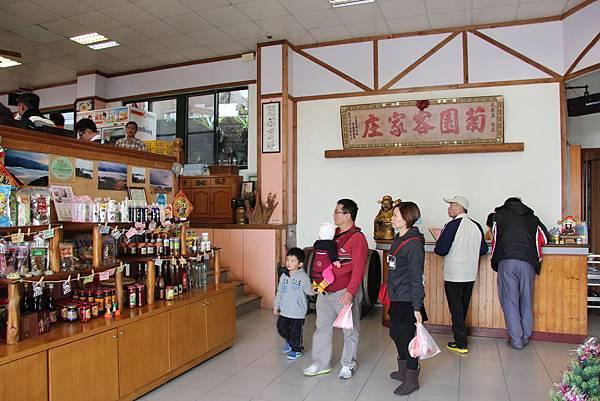 0118薑麻園橘園民宿餐廳 (2).JPG