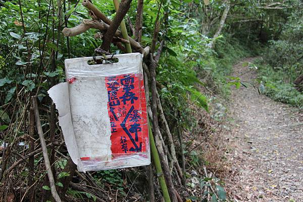 0207三峽雲森瀑布 (4).JPG