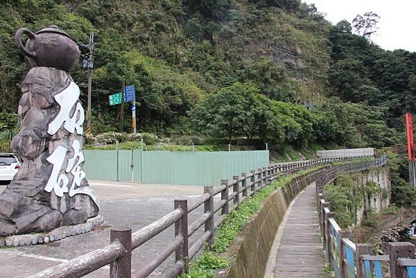 0223石定外古道 (3).JPG