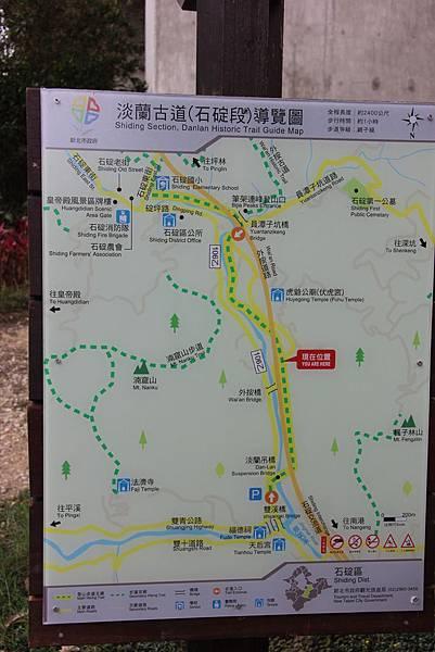 0223石定外古道 (9).JPG