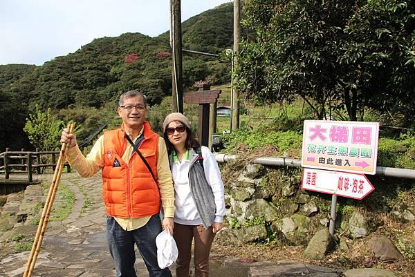 0308竹仔湖上中正山 (8).JPG