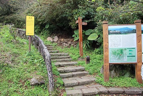 0308竹仔湖上中正山 (31).JPG