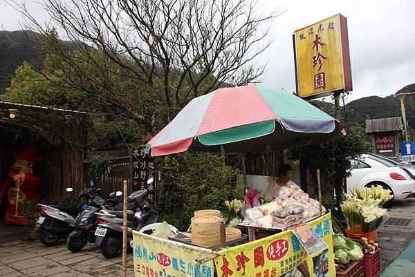 0308竹仔湖木珍園炒青菜 (2).JPG