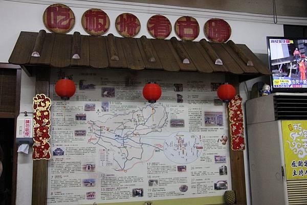 0411新埔粄條大王 (12).JPG