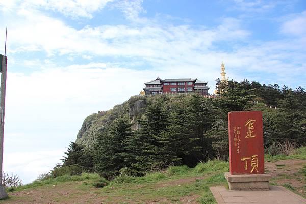 0519四川峨嵋山金頂雲海 (53).JPG