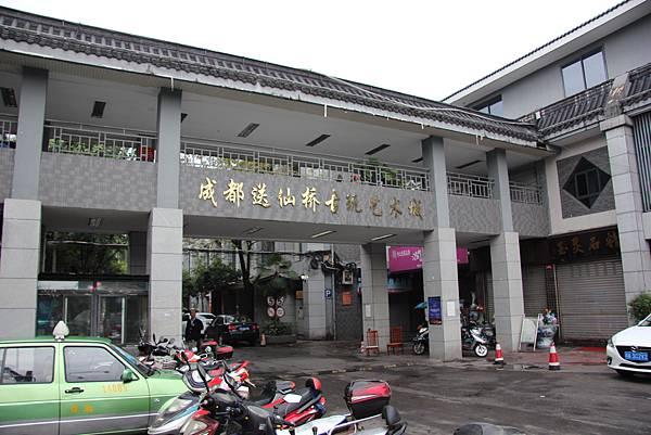 0517成都送仙橋琴臺路一帶街景 (6).JPG