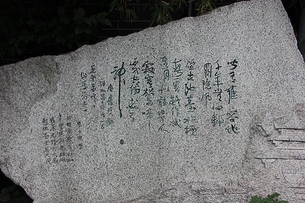 0517成都送仙橋琴臺路一帶街景 (19).JPG