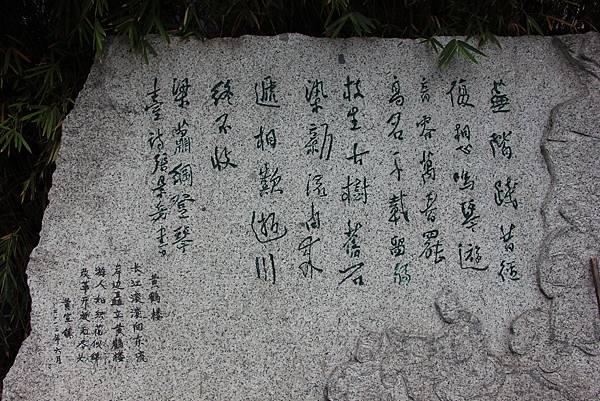 0517成都送仙橋琴臺路一帶街景 (20).JPG