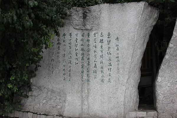 0517成都送仙橋琴臺路一帶街景 (21).JPG