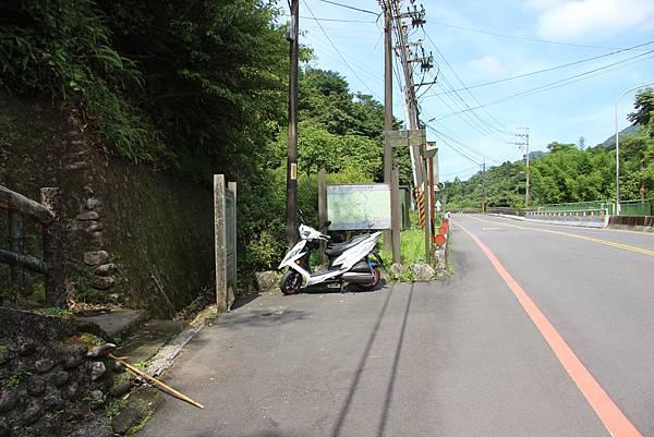0627東勢格古道上臭頭山 (1).JPG