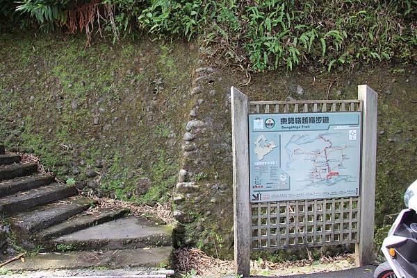 0627東勢格古道上臭頭山 (2).JPG