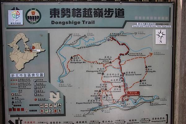 0627東勢格古道上臭頭山 (3).JPG