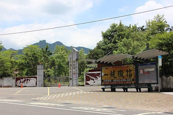 0627東勢格古道上臭頭山 (46).JPG