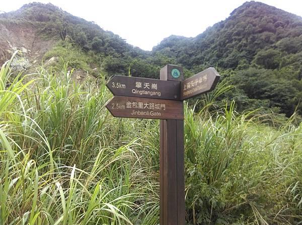 0912魚露古道 (59).jpg