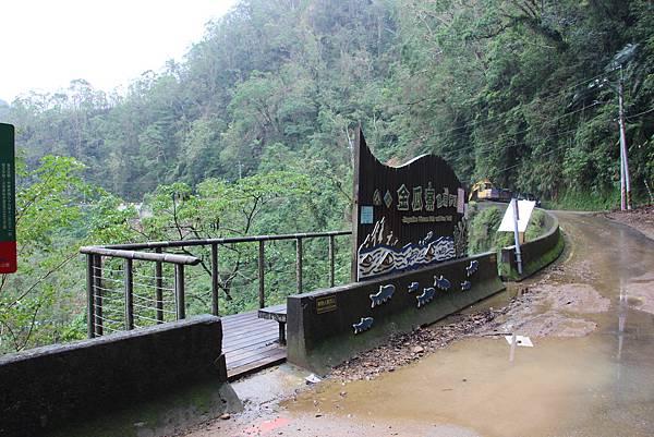 1025金瓜寮溪步道 (1).JPG