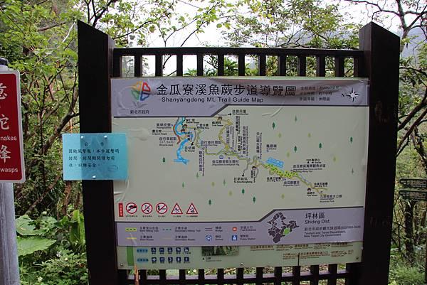 1025金瓜寮溪步道 (6).JPG