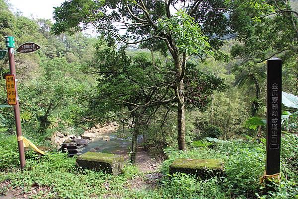 1025金瓜寮溪步道 (63).JPG