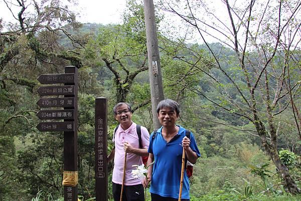1025金瓜寮溪步道 (92).JPG