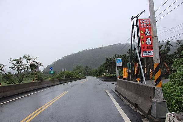1101雪山泉養殖場 (1).JPG
